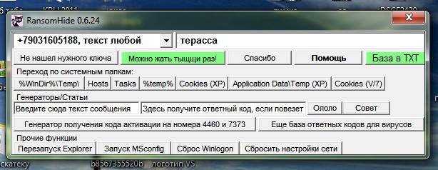 kodi-dlya-pornobannera
