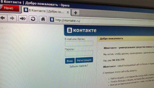 Скачать с vkontakte ru